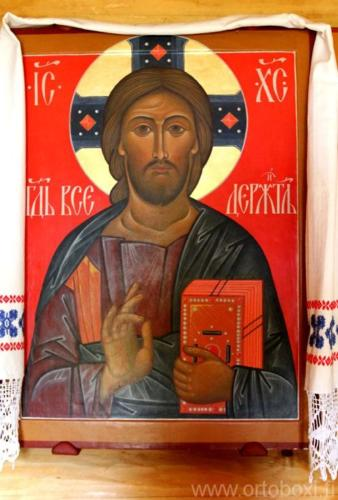 Kristus (2) (1)