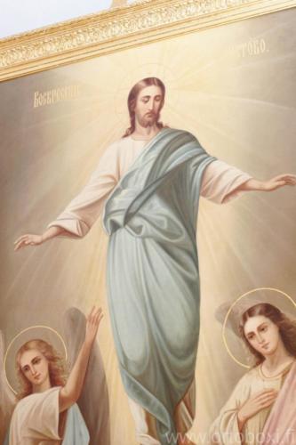 Kristus akateeminen