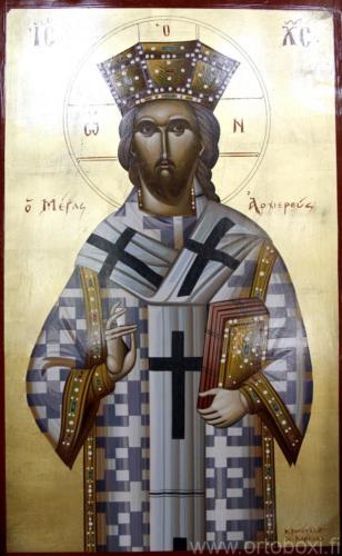 Kristus papillinen