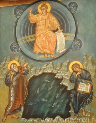 Habakukin ja Hesekielin näyt