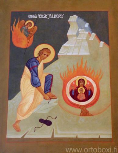 Pyhat Mooses ja palava pensas