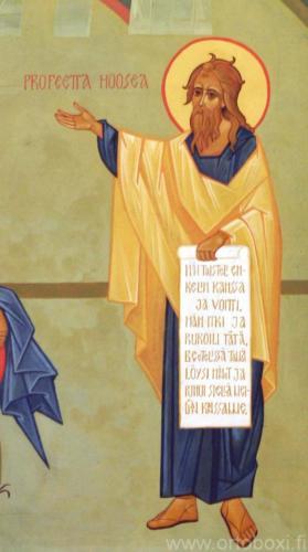 Pyhat Profeetta Hoosea2