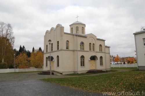 Joensuun ortodoksinen seminaari